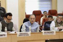 Next GST Council meet on July 21