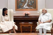 India appreciates US' South Asia, Indo-Pacific strategies