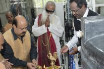 NLC CMD Dr.S.K Acharya inaugurates Specialized R.O plant at Isha Foundation, Coimbatore