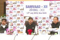 NBCC ORGANIZES 12TH  EDITION OF 'SAMVAAD'