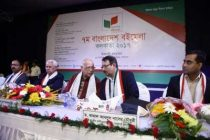 Indian investors should set up 'buy-back projects' in Bangladesh for easy connectivity: Envoy