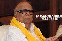 Madras HC allows Karunanidhi to be buried at Marina Beach