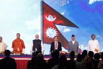 4th Bimstec summit concludes
