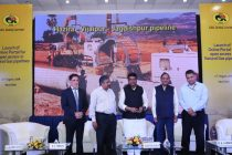 Petroleum Minister Dharmendra Pradhan launches online portal for Common Carrier Capacity booking on GAIL's pipelines