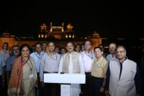 RED FORT SEEN IN NEW LIGHT