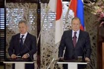 Russia-Japan '2+2' Dialogue focuses on security cooperation