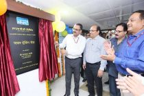 Power Trading Cell inaugurated at NHPC