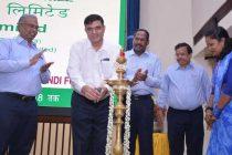 Hindi Fortnight Celebrations inaugurates at NLCIL