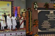 Prime Minister Shri Narendra Modi Dedicates Dulanga Coal Mine of NTPC   to the Nation