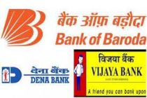 Dena Bank board okays merger with Bank of Baroda, Vijaya Bank