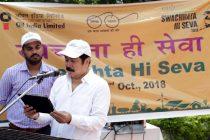 OIL undertakes Swachhta Hi Seva campaign at OIL Corporate House, Noida