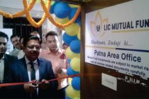 LIC Mutual Fund launches a new branch in Patna, Bihar