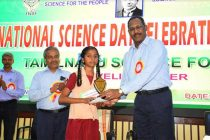 NEYVELI WILL GET A SCIENCE CENTRE SOON SAYS R.VIKRAMAN, DIRECTOR/HR, NLCIL, NEYVELI