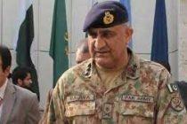 Pakistan gives death sentence to 14 terrorists