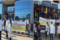 Oil India Limited , Pipeline Services, Guwahati observes Vigilance Awareness Week