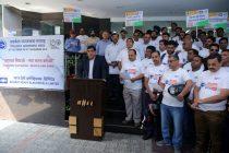 Vigilance Awareness Week observed in BHEL