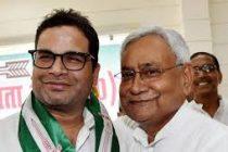 Nitish appoints Prashant Kishor as JD-U Vice President