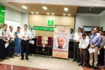 MRPL celebrates Rashtriya Ekta Divas