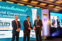 POWERGRID conferredwith D&B Infra Award-2018