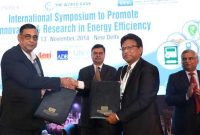 GAIL Gas signs MoU with EESL