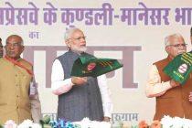 Modi inaugurates KMP Expressway in Haryana