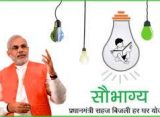 SAUBHAGYA completes FOUR years of successful implementation