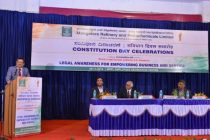 MRPL celebrates Constitution Day
