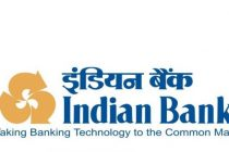 Indian Bank Q3 profit down by 50% to Rs 152 crore