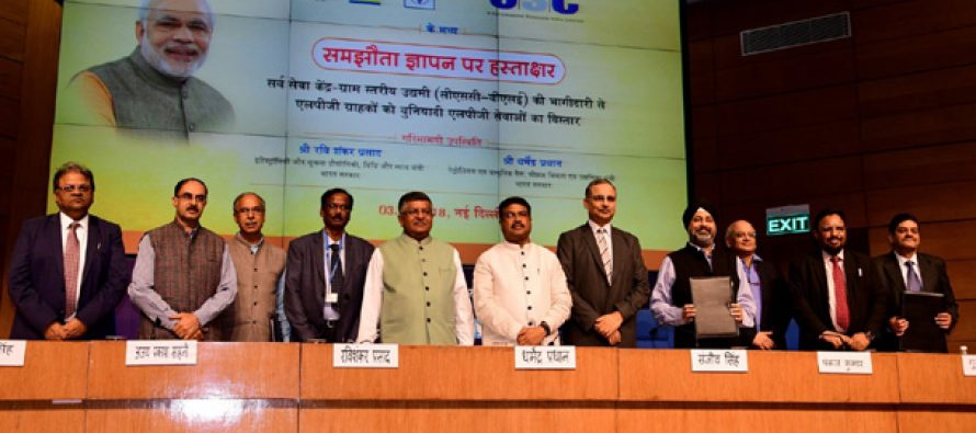 MoU signed between OMCs and CSC-SPV for collaboration in LPG Services