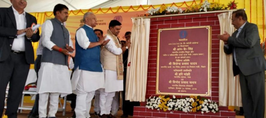 Power Minister R K Singh lays down foundation for Chandauti Sub-station