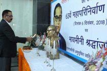 NHPC pays tribute to Bharat Ratna Babasaheb Dr. B.R. Ambedkar on his 63rd Mahaparinirvan Diwas