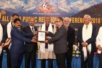 NTPC Awarded by PRSI