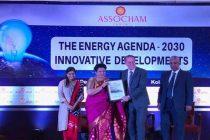 ASSOCHAM Honors R. S. Borah, Director (Finance) Oil India Limited
