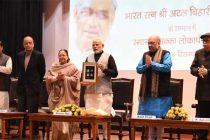 PM releases Rs 100 coin in memory of Atal Bihari Vajpayee