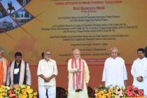Prime Minister lays foundation stone of Bokaro – Angul section of 'Pradhan Mantri Urja Ganga'