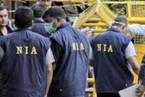 Terror funding case: NIA raids 7 places in J&K including top separatist leaders