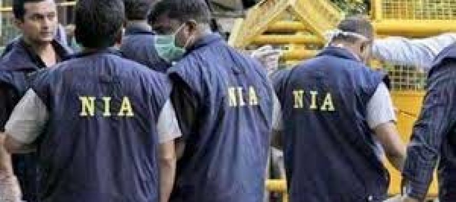 NIA announces Rs 10L reward each for info on 2 Israel Embassy blast suspects