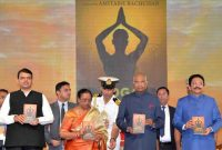 President of India, Ram Nath Kovind, attending as the chief guest at the centenary year celebrations of the Yoga Institute at Bandra Kurla Complex, Mumbai on December 28, 18.