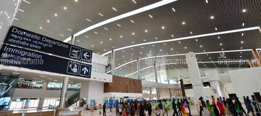 Kannur airport inaugurated by Kerala CM