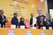 Pradhan Mantri Ujjwala Yojana achieves 6 crore mark