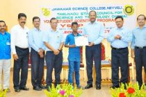 'Young Student Scientist Programme' concludes at Neyveli