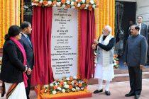PM inaugurates Netaji Subhas museum at Red Fort