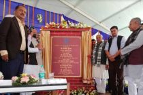 Chief Minister lays foundation stone for 400/220/132 kV POWERGRID Sitamarhi Sub-station