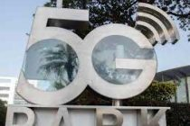5G 'innovation park' launched in China