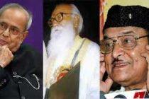 Pranab Mukherjee, Bhupen Hazarika, Nanaji Deshmukh get Bharat Ratna