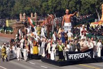 The tableau of Maharashtra passes through the Rajpath, at the 70th Republic Day Celebrations