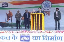 BHEL celebrates 70th Republic Day with fervour