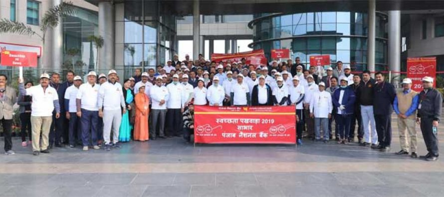 PNB organizes Cleanliness Drive at Dwarka Headquarters