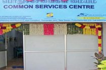 CSC launches First Cash and Carry Store in Kanth, Muradabad (Uttar Pradesh)