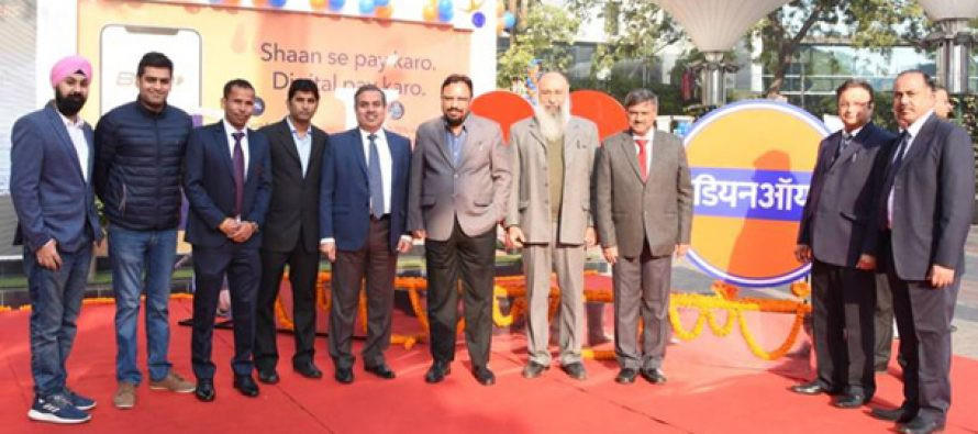 IndianOil Celebrates Customer Day on 9th January 2019
